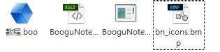 BooguNote