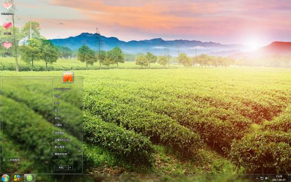 绿色护眼茶园风景win7主题