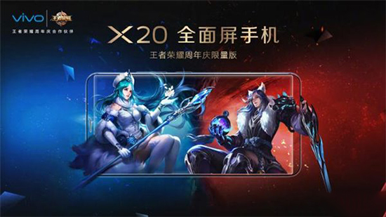 x20手绘海报