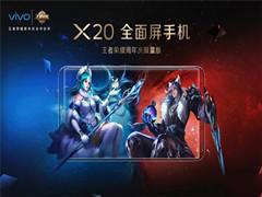 """""""全屏""""实力,不留余地!vivo X20细节曝光"""