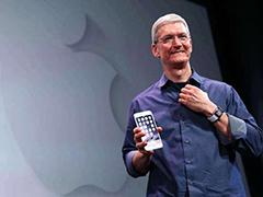 iPhone8最有可能是这一个价格,网友直呼买不起了!