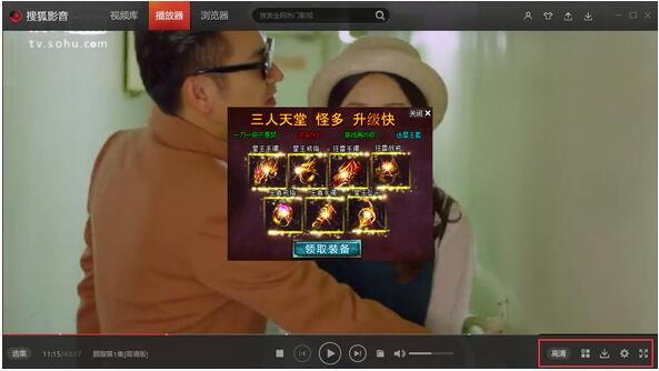 搜狐影音播放器官方下载