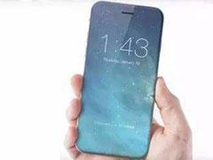 iphone8什么时候发布? iphone8发布时间一览