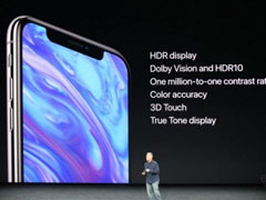 售价8388元起!10周年纪念版苹果iPhoneX发布