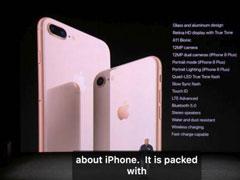 iPhone 8有哪些亮点?iPhone8配置详解