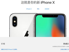 网友吐槽iPhone X及iphone 8大汇总