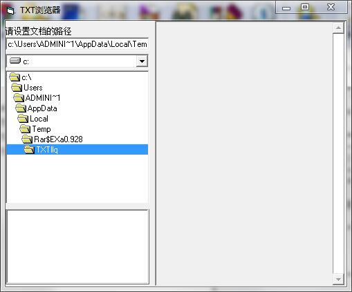 TXT浏览器