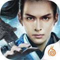 九阴真经 V1.0.2 for iPhone