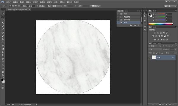 怎么使用Photoshop把正方形的图片改成圆形