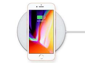 iphone8支持无线充电吗?