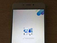 魅蓝6发布在即!魅蓝6真机图片曝光