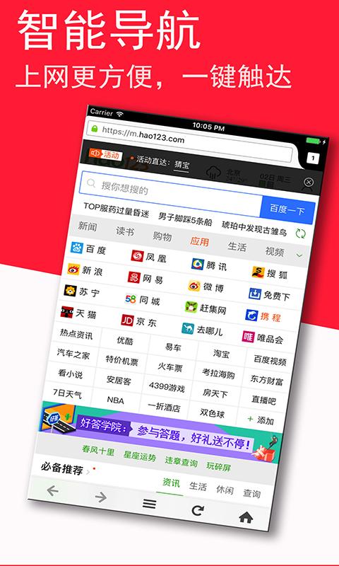 口袋时光 V1.0 for Android安卓版