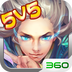 仙灵大作战 V8.0.17.91 for Android安卓版