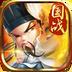 三国仙侠志 V1.0.5 for Android安卓版