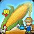晴空农场物语 V1.0 for Android安卓版