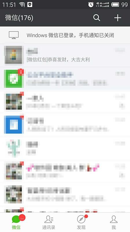 微信整人红包下载_微信红包图片整人的图片大全_微信_下载之家