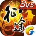 征途 V1.0.9 for iPhone