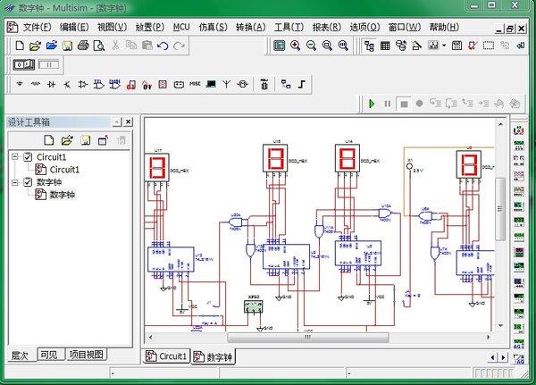 multisim(电路仿真软件)10.0 免费安装版
