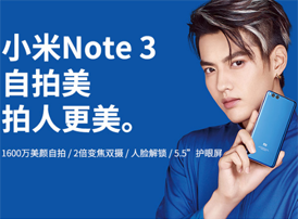 小米note3和华为nova2哪款更好?小米note3和华为nova2大比拼
