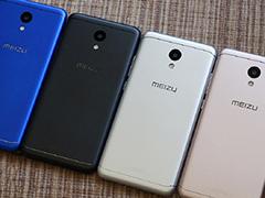 魅蓝6哪个颜色好看?魅蓝6四色真机图赏对比