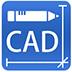 迅捷DWG转PDF转换器 V1.2 官方安装版