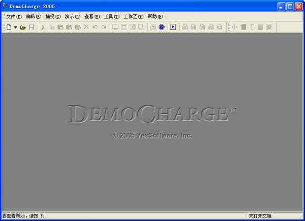 DemoCharge