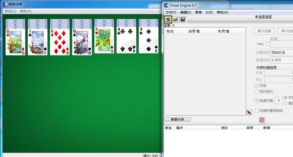 CE游戏修改器修改游戏的图文教程