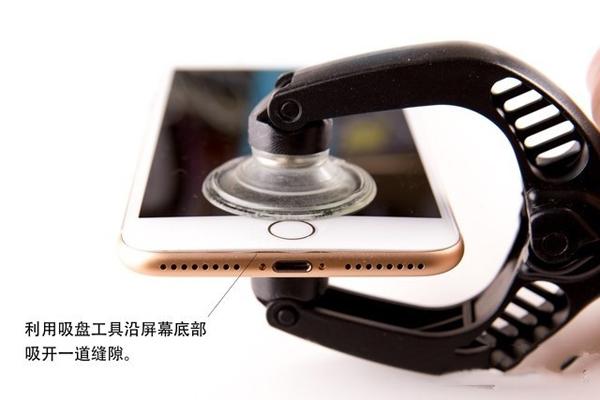 iPhone8 Plus