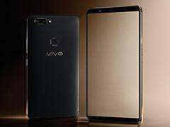 vivo X20黑金版什么时候推出?vivo X20黑金版价格是多少