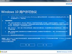 微软官方Windows 10升级助手易升在哪里下载?