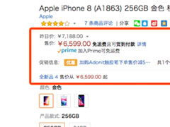 iPhone8/plus最新报价:最多下降600