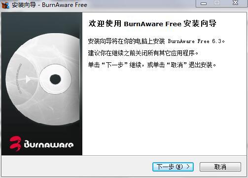 BurnAware Free(免费光盘刻录软件)