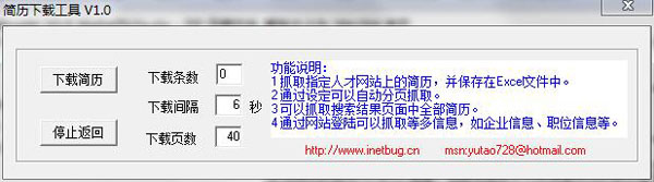NetBug