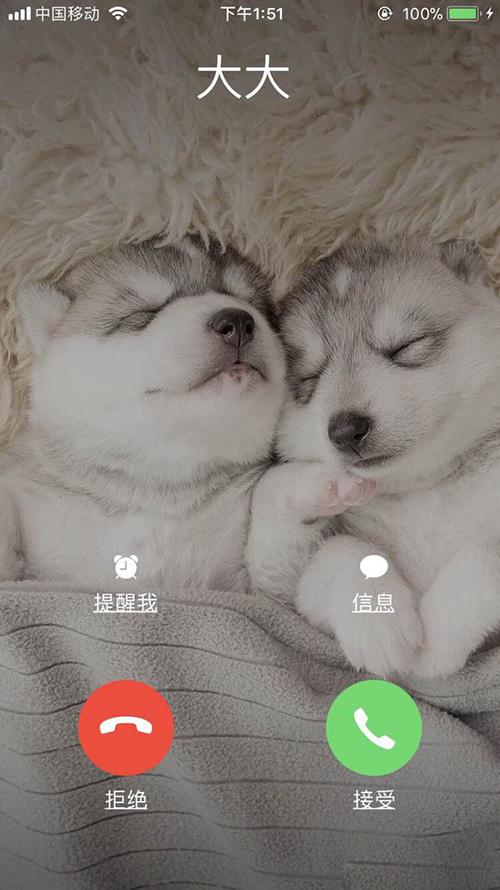 iPhone7来电全屏