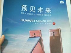 华为Mate10宣传海报曝光:粉色款亮眼