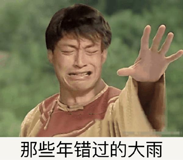 【军训后晒黑军训动态】走红表情下载_Q教师高潮包表情图片日本表情图片