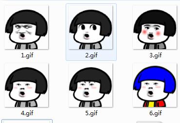 表情头吹头发gif蘑菇mogeko哭泣表情包图片