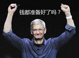 iPhone X怎么买便宜?iPhone X预约购买攻略