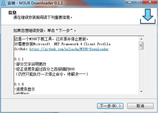 M3U8 Downloader