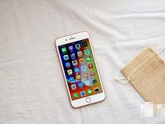 iPhone8手机黑屏怎么办?iPhone8手机黑屏的解决方法