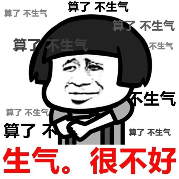 【小表情仙女】小图片不生气表情下载_胃疼的表情仙女动漫带字图片