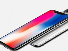 刚到手的iPhoneX把屏幕摔坏了,维修费贵的离谱!