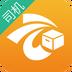 货云集司机 V1.1.2 for Android安卓版