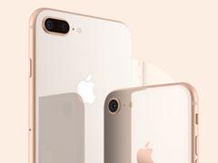 iPhone8哪里买最便宜?iPhone8双十一优惠最多平台是哪个?