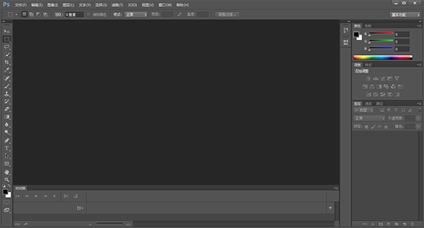 Photoshop CS6绿色破解版 Photoshop CS6下载 64位软件 下载之家