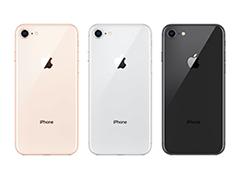 iPhone8有什么颜色?iPhone8的机身颜色