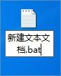 """*.txt"" 改成 ""*.bat"""