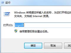 Office 2010激活失败怎么办?激活错误代码0X8007000D解决方法