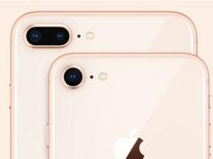 iPhone SE2什么时候上市?iPhone SE2多少钱?