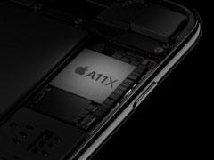 苹果a11x处理器怎么样?苹果a11x处理器性能参数介绍